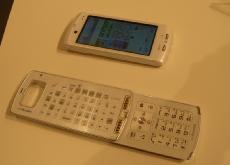 Docomo Phone